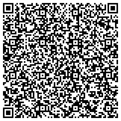 QR-код с контактной информацией организации А-СПОРТ, сеть магазинов спортивных товаров, Магазин A-Sport