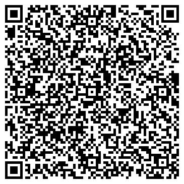 QR-код с контактной информацией организации КОЛЛЕДЖ XXI, ЧАСТНАЯ ШКОЛА