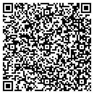 QR-код с контактной информацией организации ООО Комфортный дом