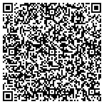QR-код с контактной информацией организации ООО Royal Marine