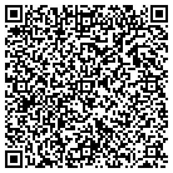 QR-код с контактной информацией организации ООО Тюменьремжилсервис