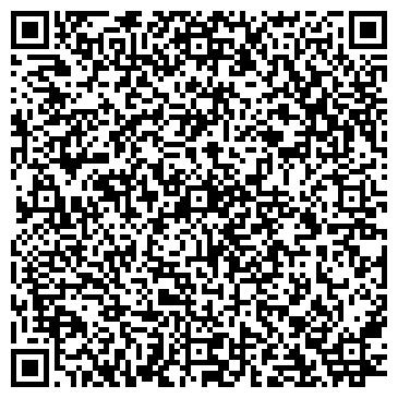 QR-код с контактной информацией организации Заречье, торгово-сервисный центр, Сервис-центр