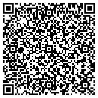 QR-код с контактной информацией организации Форнакс-2