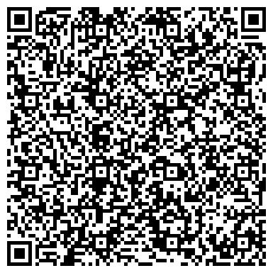 QR-код с контактной информацией организации Следственное управление при УВД