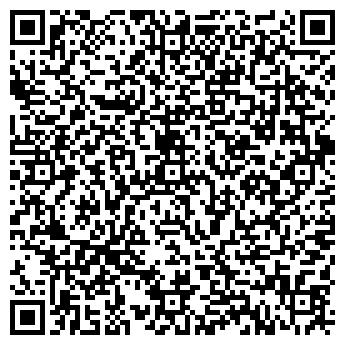 QR-код с контактной информацией организации ВАЛАРИС