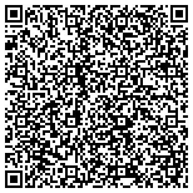 QR-код с контактной информацией организации ООО Сар