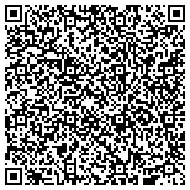 QR-код с контактной информацией организации Минутка