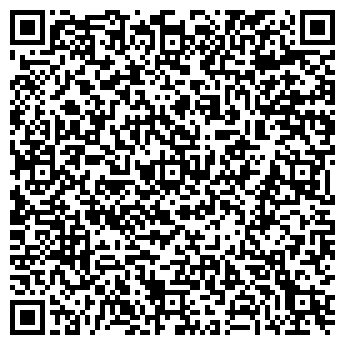 QR-код с контактной информацией организации ИП Григорян С.В.