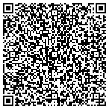 QR-код с контактной информацией организации ИП Азаренко А.С.