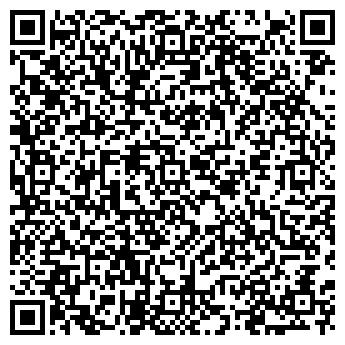 QR-код с контактной информацией организации ФИРАНГИС