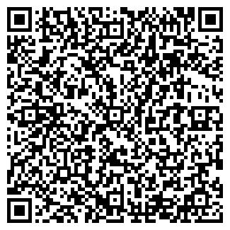 QR-код с контактной информацией организации ЛАГРОС