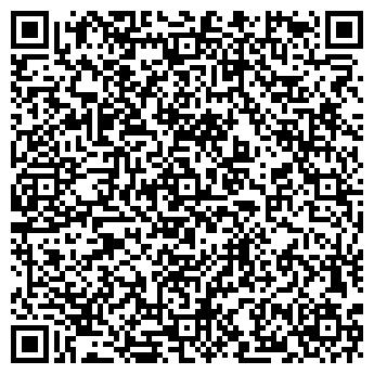 QR-код с контактной информацией организации КВАРТИРА