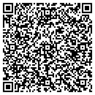 QR-код с контактной информацией организации РИТА