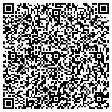 QR-код с контактной информацией организации М. ШУФУТИНСКИЙ