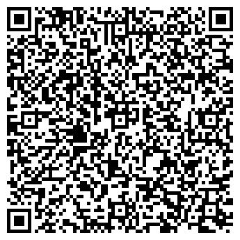 """QR-код с контактной информацией организации Парикмахерская """"Элен"""""""