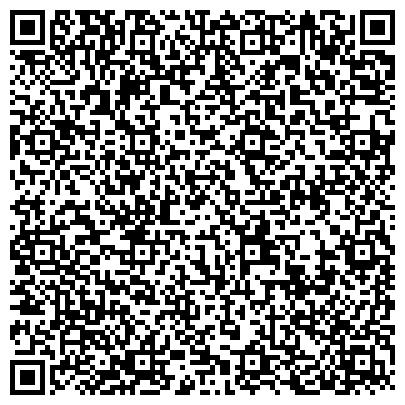 QR-код с контактной информацией организации БФК