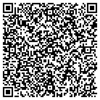 QR-код с контактной информацией организации ШКОЛА № 69