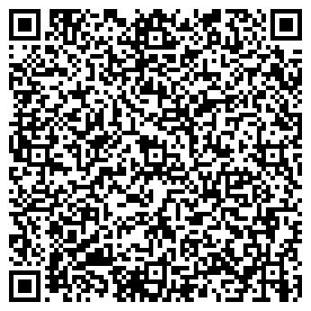 QR-код с контактной информацией организации ШКОЛА № 85