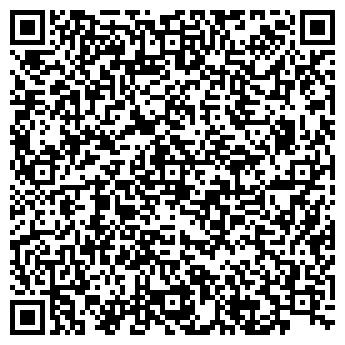 QR-код с контактной информацией организации ООО «Прайд»