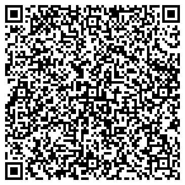 QR-код с контактной информацией организации ИНТЕГРАЦИЯ XXI ВЕК, ШКОЛА