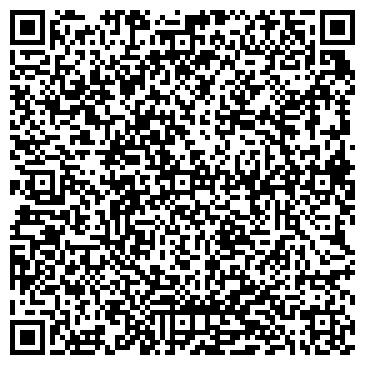 QR-код с контактной информацией организации ДЕТСКИЙ САД № 1339