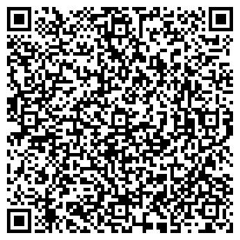 QR-код с контактной информацией организации ДЕТСКИЙ САД № 552