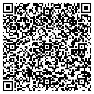 QR-код с контактной информацией организации БАЙ ТУШУМ МКА