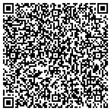QR-код с контактной информацией организации ДЕТСКИЙ САД № 1197