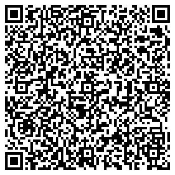 QR-код с контактной информацией организации ДЕТСКИЙ САД № 1397
