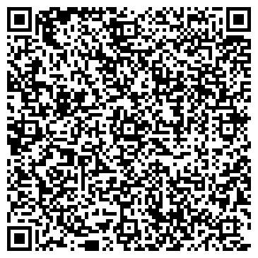 QR-код с контактной информацией организации ООО Инсайд