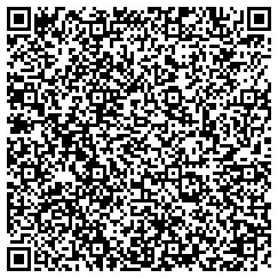 QR-код с контактной информацией организации ЦЕНТР ОБРАЗОВАНИЯ № 1619 ИМ. М.И. ЦВЕТАЕВОЙ, ДЕТСКИЙ САД № 1256