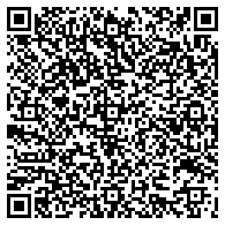 QR-код с контактной информацией организации ЕВРОСМ
