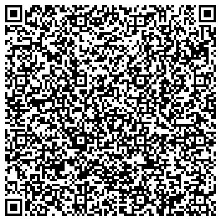 """QR-код с контактной информацией организации ГБУЗ """"Городская поликлиника №64 ДЗМ"""""""
