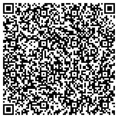 """QR-код с контактной информацией организации ГБУЗ """"Городская поликлиника №210"""""""
