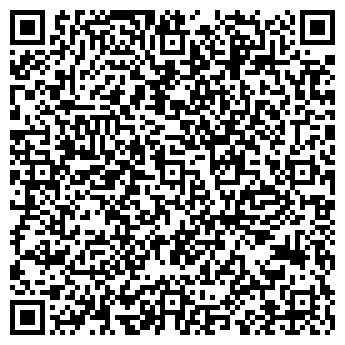 QR-код с контактной информацией организации Леди ШИК