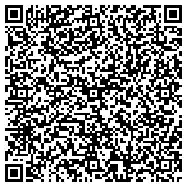 QR-код с контактной информацией организации ООО ЛИЯ
