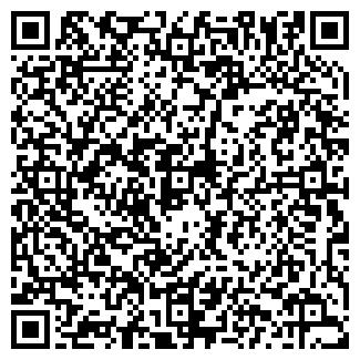 QR-код с контактной информацией организации АО КЫЗЫЛ-КИЯ КОМУР