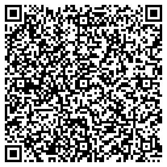 QR-код с контактной информацией организации КАРЕ-СТАЙЛ