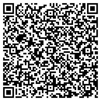 QR-код с контактной информацией организации АО ШАХТОСТРОЙ