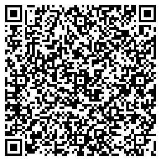 QR-код с контактной информацией организации АО НУР-КМ