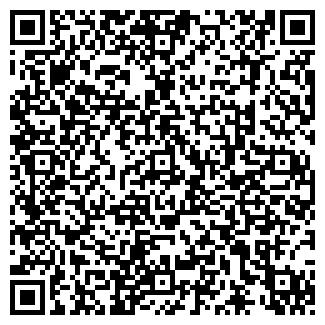 QR-код с контактной информацией организации АО ДАН