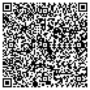 QR-код с контактной информацией организации ФЛАМИНГО-СЗ