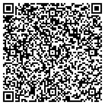 QR-код с контактной информацией организации МЭРИЯ ГОРОДА КЫЗЫЛ-КИЯ
