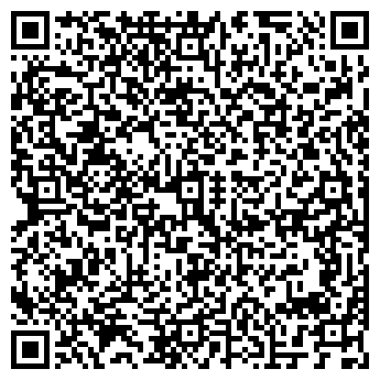 QR-код с контактной информацией организации СТАРАЯ АЛЛЕЯ