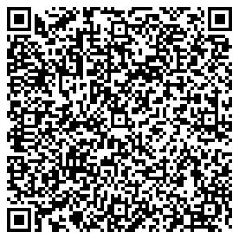QR-код с контактной информацией организации СТРОГИНСКАЯ ГАВАНЬ