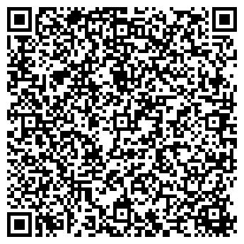 QR-код с контактной информацией организации ДРУГИЕ БЕРЕГА