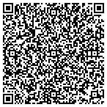 QR-код с контактной информацией организации РАЗВЛЕКАТЕЛЬНЫЙ КЛУБ