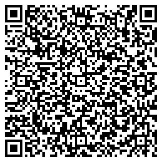 QR-код с контактной информацией организации АО ТЕМИР-БЕТОН