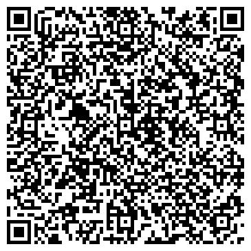 QR-код с контактной информацией организации ООО Монтаж Сервис