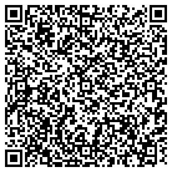 QR-код с контактной информацией организации АВТО-ТРЕВЕЛ